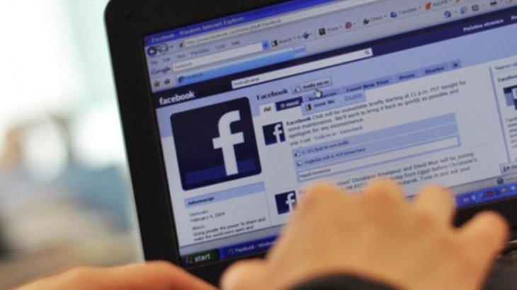 Бірнеше елде Facebook Messenger қосымшасы жұмыс істемей қалды