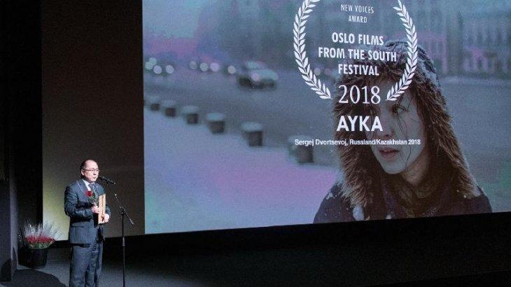 «Айка» фильмі Норвегиядагы кинофестивальде жеңімпаз атанды
