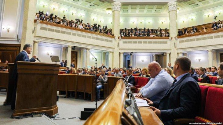 Украина парламенті Ресеймен достық келісімді тоқтатты