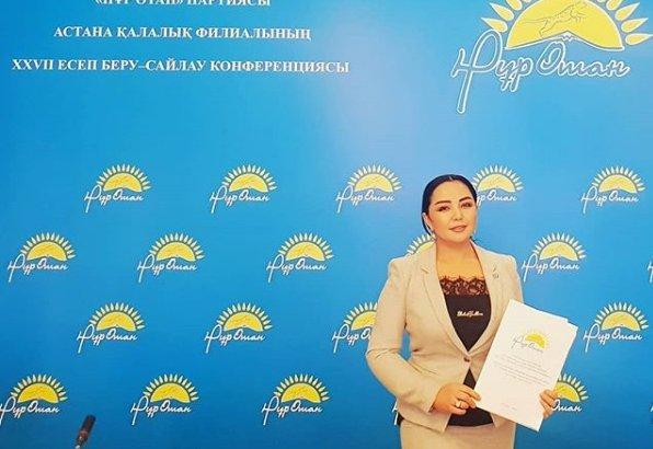 Алтынай Жорабаева жауапты қызметке тағайындалды