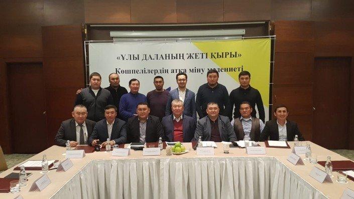 Болат Назарбаевтың ұлына жаңа қызмет берілді