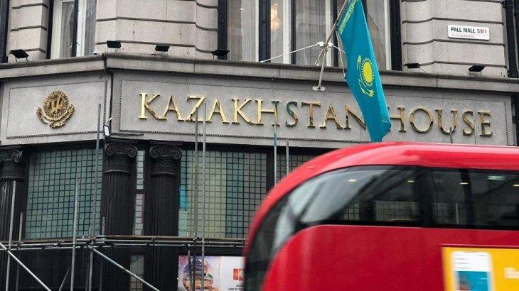 Лондонда «Kazakhstan House» үйі ашылды