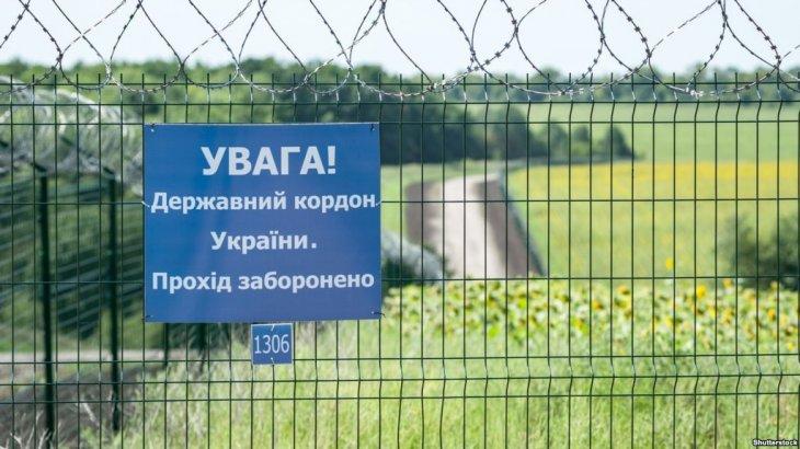 Ресей билігі Қырым мен Украина арасындағы шекара сымын тартуды аяқтағанын мәлімдеді