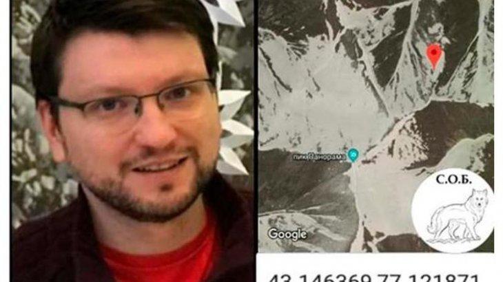 Алматы тауларында жоғалып кеткен Ресей азаматы табылды