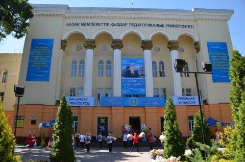Қыздар педагогикалық университетіне «Ұлттық» статусы берілді