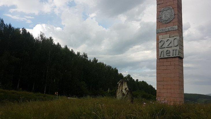 ШҚО-да Зырян қаласының атауы Алтай боп өзгерді