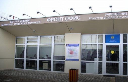 Алматыда полицияның бірінші фронт-офисі ашылды