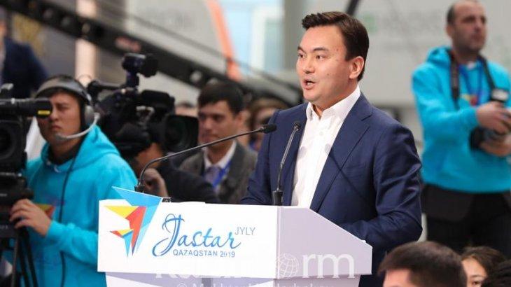 Жастар жылы: Биыл Астана ашық университеті құрылмақ