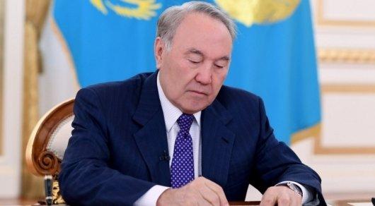 Нұрсұлтан Назарбаев 2 бірдей заңға қол қойды