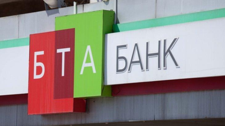 «БТА Банк» қаржысын жымқырды деген күдікті Өзбекстаннан экстрадицияланды