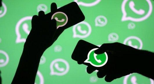 WhatsApp-та өшірілген хабарламаны оқудың амалы табылды
