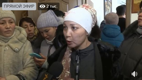 «Баспана мәселесін шешіп беріңіз»: Астанада көпбалалы аналар билікке талап қойып, әкімдікке барды (ВИДЕО)
