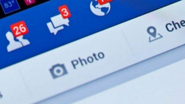 Facebook разрешил удалять отправленные сообщения
