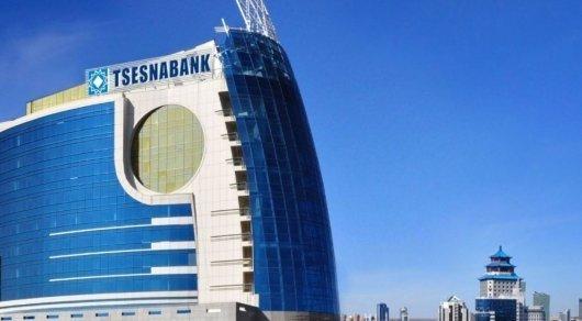 Контрольный пакет акций «Цеснабанка» продали FHS