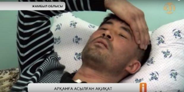 Жамбыл облысында өзін өлтірмек болған малшы полиция инспекторынан қысым көргенін айтады