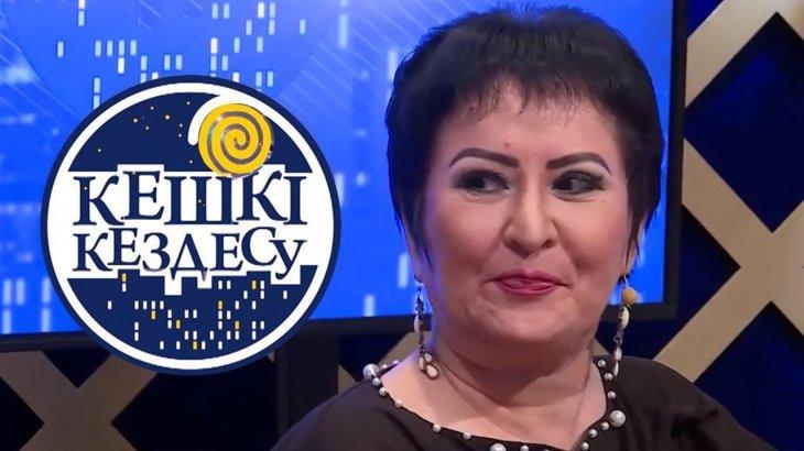 «Дос қыздарға сенбеймін»: Гауһар Әлімбекова өзінің өмірде қандай екенін айтты