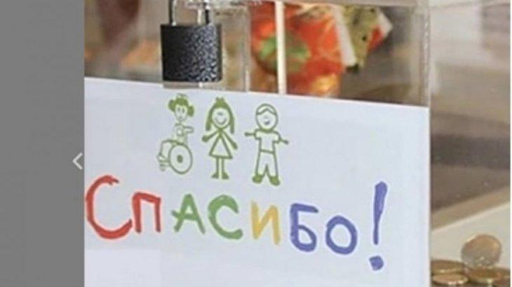 В Карагандинской области продавец магазина украла деньги, собранные на операцию ребенку