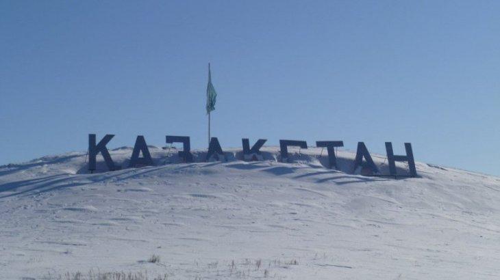 Прогноз погоды в Казахстане на 19 февраля