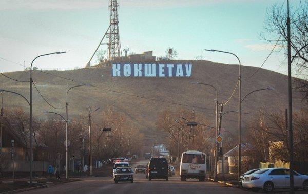 Жители Кокшетау хотят переименовать Акмолинскую область