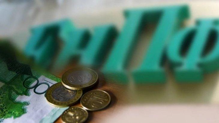 Компания «Абди» вернула в ЕНПФ более полумиллиарда тенге