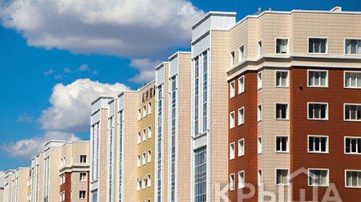 Кто получит кредиты на жильё под 2 %
