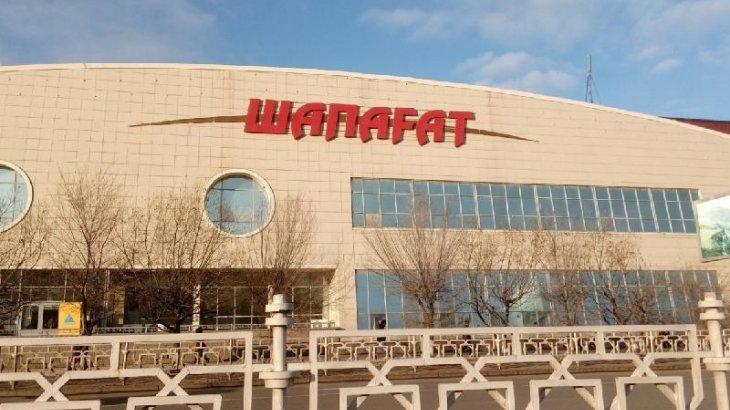 Астанадағы «Шапағат» базары 1,3 млрд теңгеге сатылды