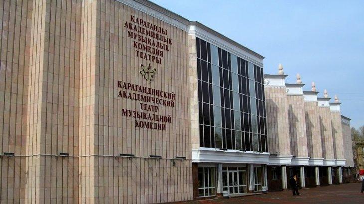 «Мәңгі есімізде»: Қарағанды музыкалық комедия театры жаңа жоба бастады