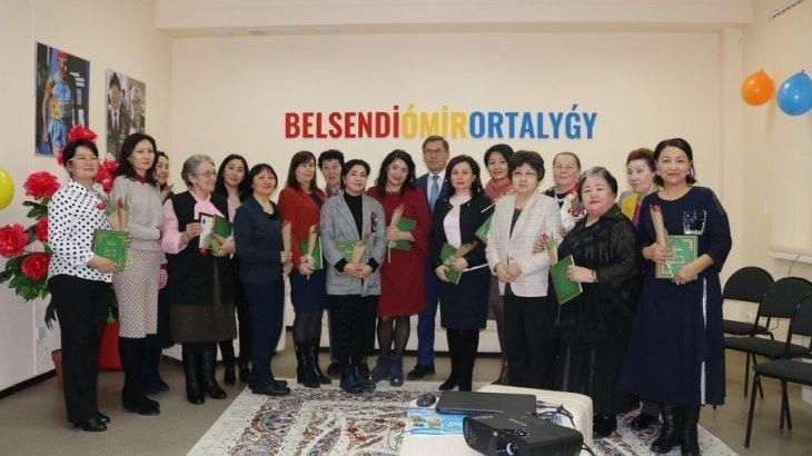 Қарағанды облысының Қазақстан халқы Ассамблеясы Аналар кеңесі күнін өткізді