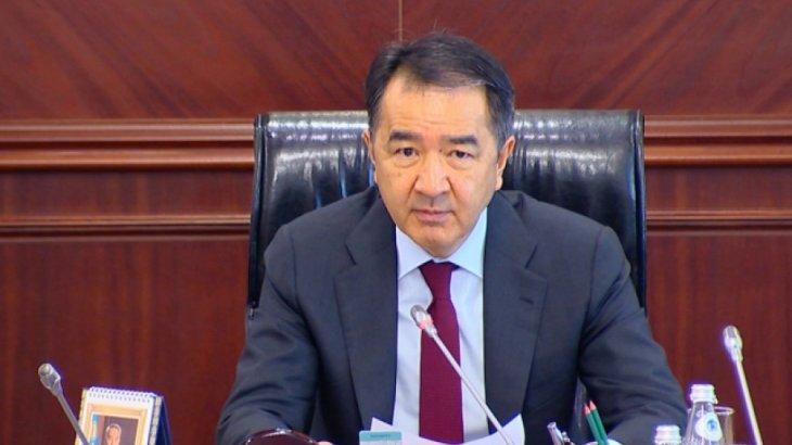 Бақытжан Сағынтаев Президент Әкімшілігінің Басшысы қызметіне тағайындалды