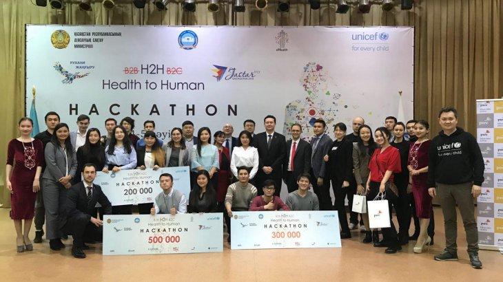Студенттер денсаулық саласына қатысты ең үздік инновациялық жобаларды ұсынды