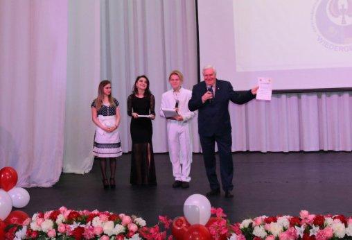 Қарағанды облыстық Ассамблеясы Достық үйінде «Wiedergeburt» неміс орталығының 30 жылдық мерейтойын тойлады