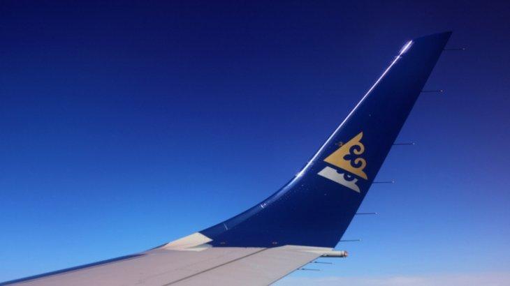 Дос Мұқасан әншісі Мұрат Құсайынов Air Astana қызметкерін ұрған