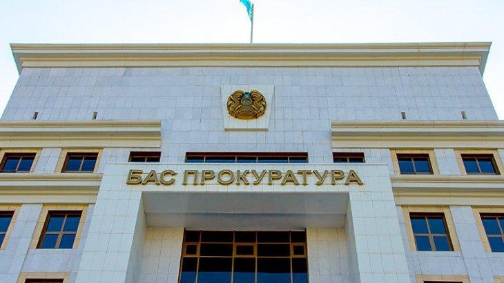 Бас прокуратура қазақстандықтарға 1 мамырға қатысты үндеу жариялады