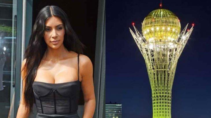 Ким Кардашьян Нұр-Сұлтанға келеді