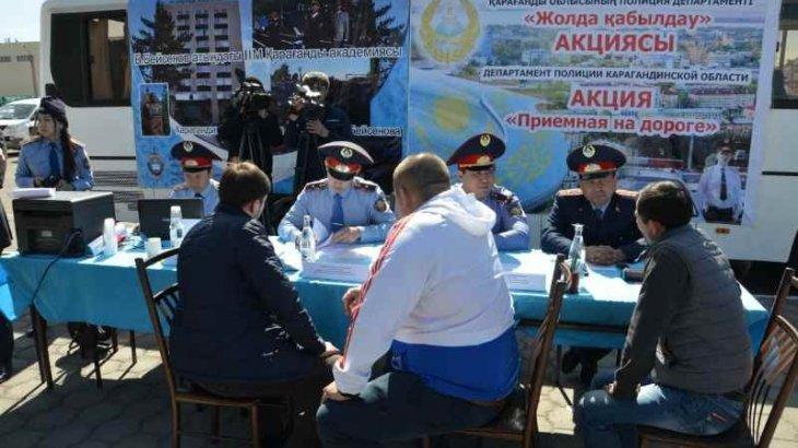 Еліміздің полиция департаменттерінің басшылары тұрғындарды көшеде қабылдайды