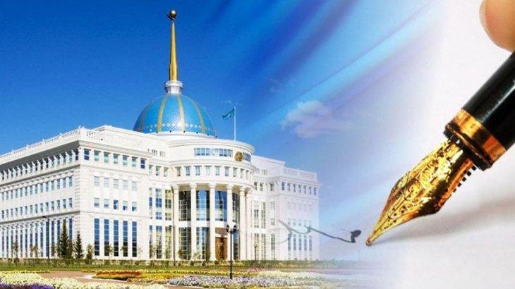 ҚР Президенті бірқатар кадрлық ауыс-түйістер жасады