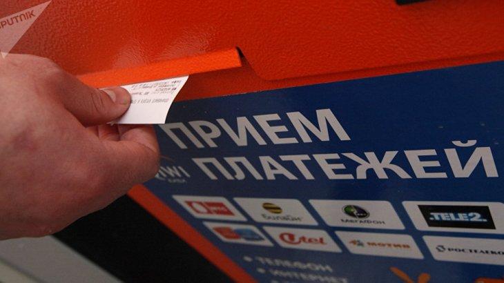 Алматы облысында терминалдарды тонаумен айналысып келген топ ұсталды