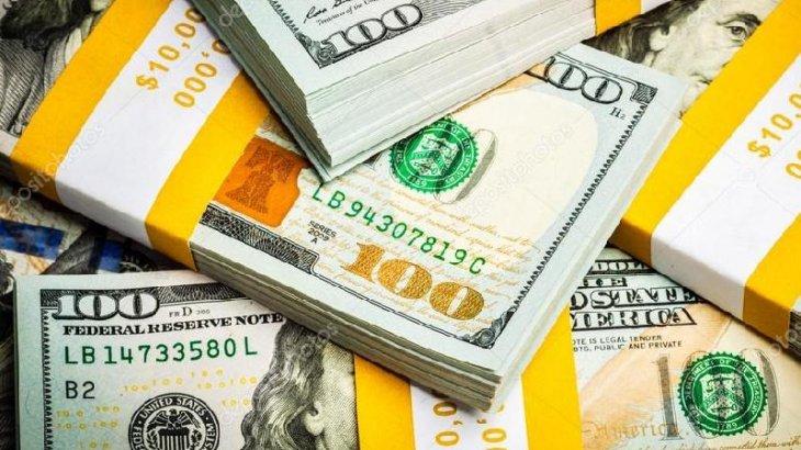 Доллар бағамы тағы төмендеді
