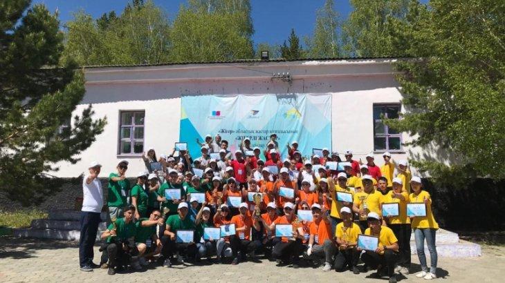 Қарағанды облысында «Жігерлі жастар»  облыстық көшбасшылар лагері өтті