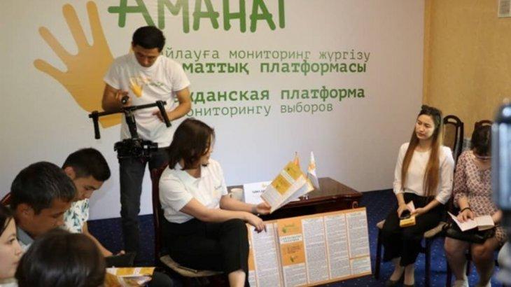 «Аманат» азаматтық платформасының өкілдері Шымкентте семинар өткізді