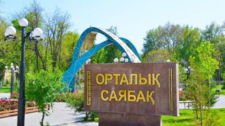 Шымкенттегі Орталық саябақта «OTBASY FEST» әлеуметтік және қайырымдылық фестивалі өтеді