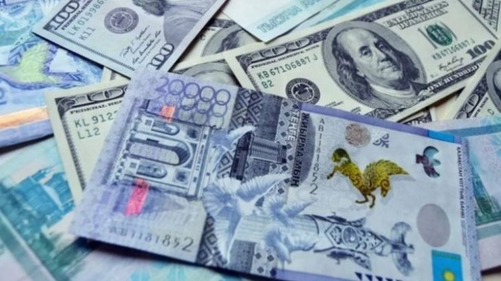 Доллар бағамы тағы арзандады