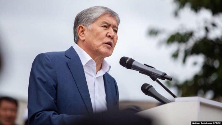 Қырғызстанның бұрынғы президенті тергеуге шақыртылды