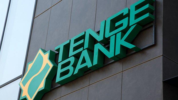 Өзбекстанда қазақстандық банк ашылды