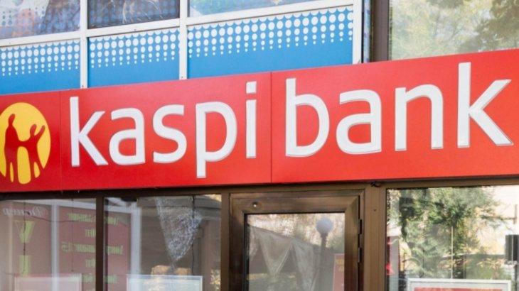 Kaspi bank бұрынғы қызметкері туралы ақпарат берген адамға 10 млн теңге сыйақы ұсынды