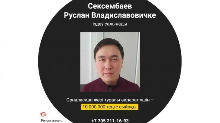 Kaspi bank-тің бұрынғы қызметкерінің үстінен 28 арыз түскен
