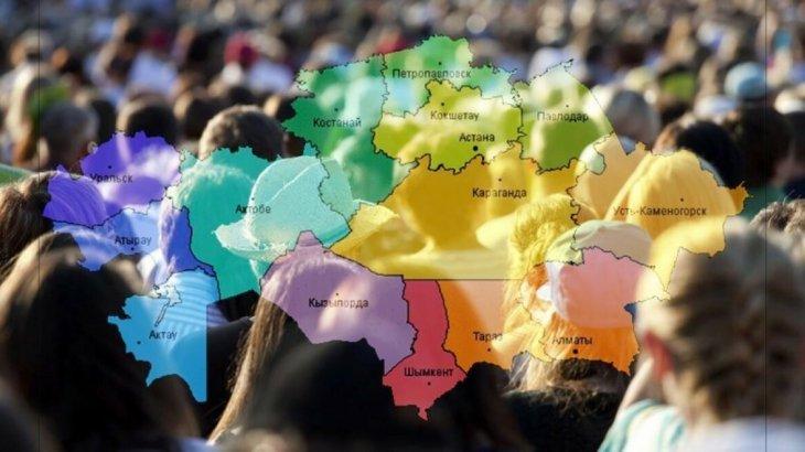 Былтырғы жылмен салыстырғанда қазақстандықтардың саны 236 мың өсті