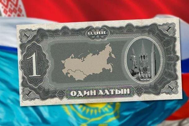 Еуразиялық экономикалық одақ ортақ валюта құра ма?
