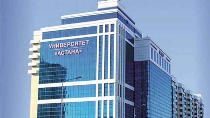 «Бұл білім мекемесі қазіргі талаптарға сәйкес келмеді»: «Астана» университеті заңды көпе-көрнеу бұзып отыр