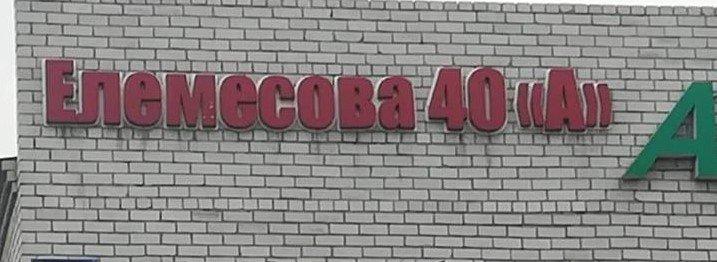 «Қайрат Рысқұлбековті өлім жазасына кескен»: Семейде советтік прокурор атындағы көше бар
